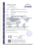 CE certificate of UV printer