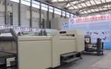 Sino Corrutaged 2012/ Sino Folding Carton 2012