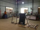 Sample Producing workshop