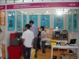 2011 China International Corrugated Exhibition