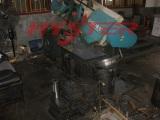 Cutting the mild steel base