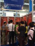 TT Motor is attending Medical trade show in Shenzhen