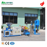 water ring hot cutting pellletizing line