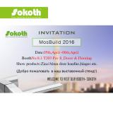 MosBuild 2016