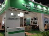 March, 2014, CIFF, Guangzhou
