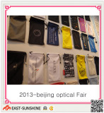 Optical Fair