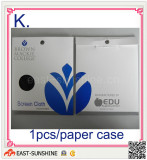 package--paper case