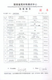 China GB/T 17748-2008 Test Reports 004