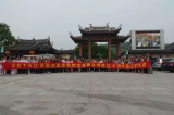 2015 Whole Company Activity-Travel in Yixing