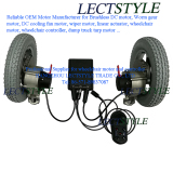 24V 200W Brushless electric wheelchair motor