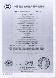 CCC certificate of Motorcycle GW150-3A