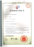 Certificate of Utility Model Patent of Water Mold Temperature Machine in Plastic Extruder Machine