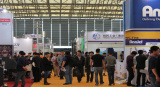 International Trade Fair In Guangdong