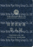 Certificate of Material supplier