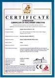 CE Certificate of Pump