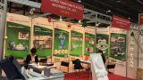 13th Arab International Plastics & Rubber Industry Trade Show