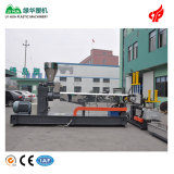 double stage hard scrap pelletizing line