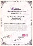 BV certificate Hongwu pipe 2015