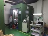 Facility 03