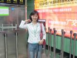 staff show-daisy