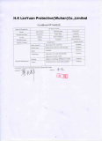 Test report of PE sleeve cover
