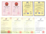 WE HAVE PASSED ISO9001 & HAVE PATENTS