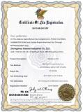 Certificate of FDA Registration