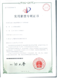 letter of patent of lc adapter