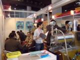Chinacoat2012 Feedback