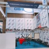 2017 Indonesia Exhibition