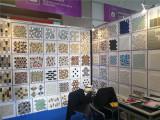 Mosaic booth in 122th Canton Fair