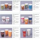8-14oz paper cups