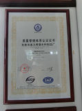 Our company passed ISO9001:2008-1