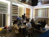 Floor booth in 122th Canton Fair
