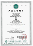 Certificate conformity of product quality