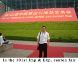 The 101st IMP.&EXP.Canton Fair