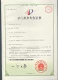 Patent Certificate 10