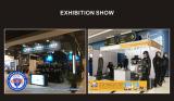 2017 Exhibition
