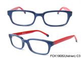 Children eyeglasses frame