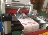 FedEx paper slitting and cutting machine