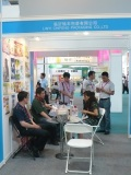 packaging fair in beijing