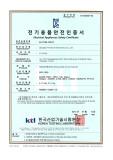KC Certificate--UPS
