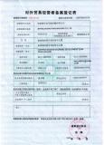 Export Certificates