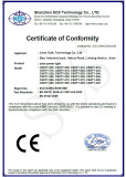 CE certificate for integrated solar street light