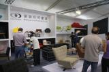 Shanghai Furniture Fair 2009--Pic010#
