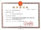 Company Certificate-2