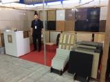 Trade Show in Algeria