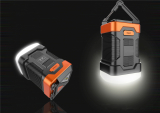 High Quality 2 in 1 Waterproof Camping Lantern