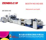 Zenbo Booth No. W2-005 Beijing China/5.9-5.13