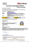 SGS certifiation